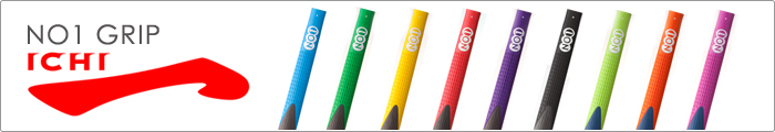 You are currently viewing Hodson Golf now offering NO1-grips out of Japan