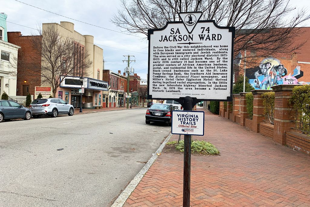Read more about the article But Did You Know: Jackson Ward & Richmond's Pre-Eminent Black History